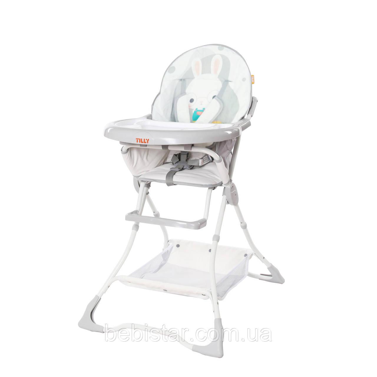 Стульчик для кормления белый с серым Tilly Buddy съемный чехол корзина для ребенка от 6 месяцев до 3-х лет