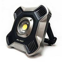 Светодиодный прожектор 3500lm Well Kraft ZF6916 с Bluetooth колонкой и функцией PowerBank