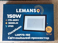 Светодиодный прожектор 150 ват IP65  LEMANSO    LMP73-150