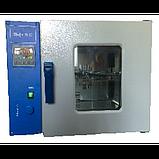 Шкаф суховоздушный ГП-20, фото 2