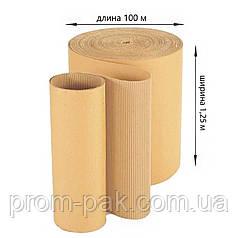 Двошаровий гофрокартон , 1250 мм бурий, в рулоні, для упаковки. 2-х шаровий, рулонний картон для обмотки