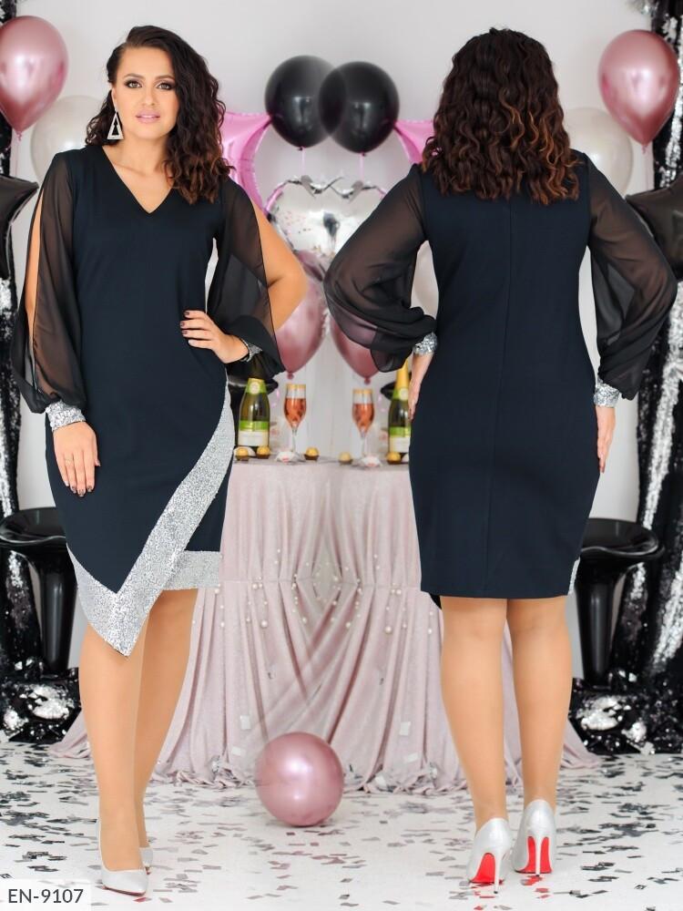 Стильное платье    (размеры 48-58) 0257-99
