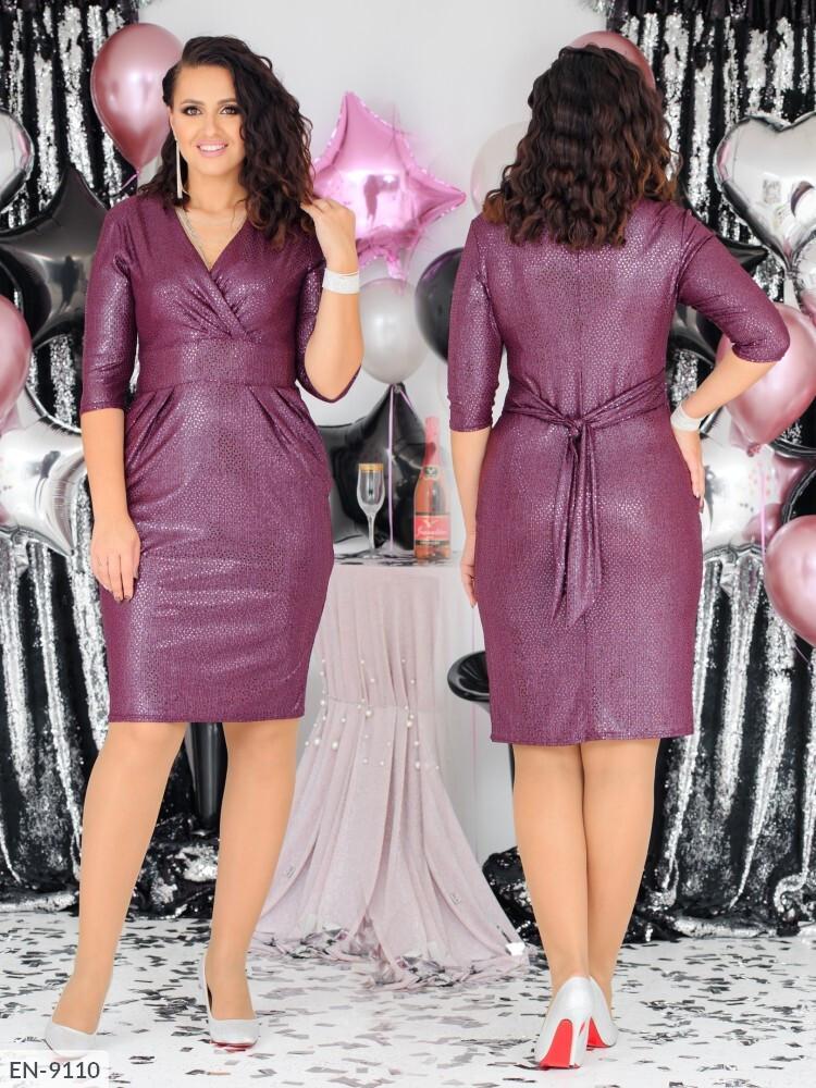 Стильное платье    (размеры 48-58) 0258-00