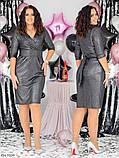 Стильное платье    (размеры 48-58) 0258-00, фото 4