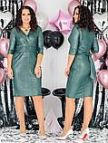 Стильное платье    (размеры 48-58) 0258-00, фото 3