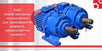 3МП: какой материал используется для производства корпуса, преимущества каждого
