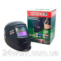 Сварочная маска хамелеон Минск АМС-5000