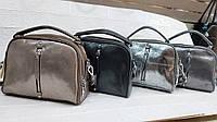 """Женская сумка экокожа (18х20см) """"Gala""""  LG-1586"""