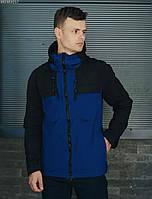 Куртка Staff OS black & blue чёрный/синий MBM0057