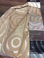 Ткань для штор Argus Dizz Design