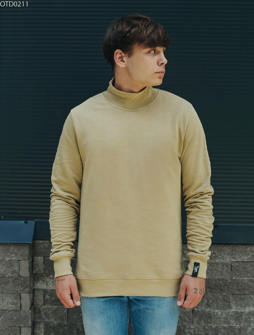 Свитшот Staff beige basic2