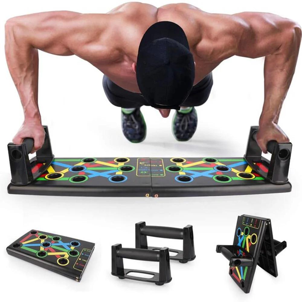 Доска для отжиманий 9 в 1   Упор для отжиманий от пола Foldable Push Up Board