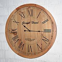 """Настінний годинник з натурального дерева """"Grand Hotel"""" (60 см.), фото 1"""
