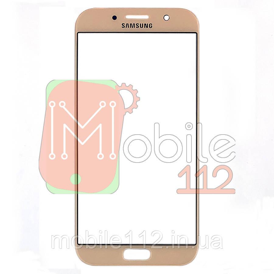 Скло дисплея Samsung Galaxy A7 2017 A720F рожеве