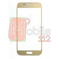 Стекло дисплея Samsung G930F Galaxy S7 золотистое