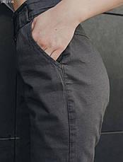 Женские штаны Staff чинос gray, фото 2