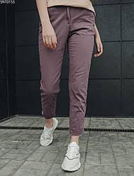 Женские штаны Staff чинос purple