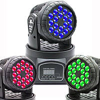 Светодиодная LED голова 18 LED moving