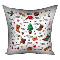 Подушка з принтом Желаю тебе в Новом году (3P_21NG092_RUS)