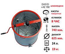 Медогонка 3-х рамкова алюмоцинковая з поворотними касетами
