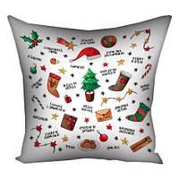 Подушка з принтом Бажаю тобі у Новому році (3P_21NG091_UKR)