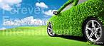 Улучшите экологию нашей Планеты: используйте экологически безопасную чистку ECO-SHEEN