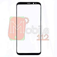 Стекло дисплея Samsung Galaxy S8 Plus 2017 G955F черное