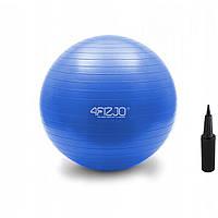 Фитбол с насосом 4FIZJO 65 см Anti-Burst синий для фитнеса, тренировок (4FJ0030)