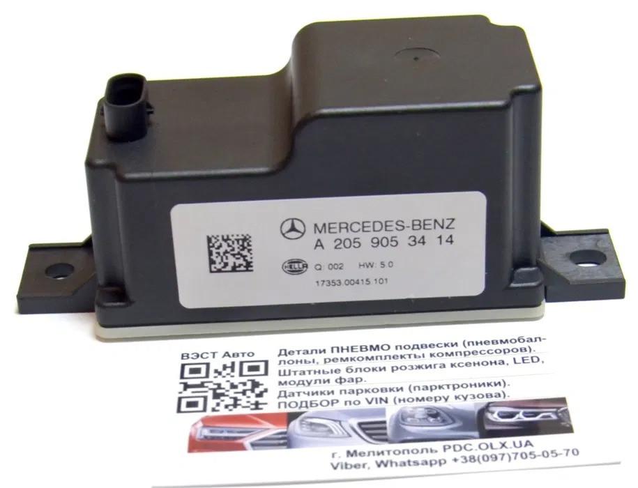 Трансформатор напряжения Mercedes C W205 E W213 GLC S W222 A2059053414