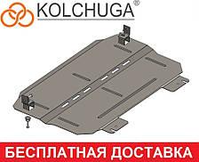 Защита двигателя Citroen С3 (c 2016 --) коробка автомат