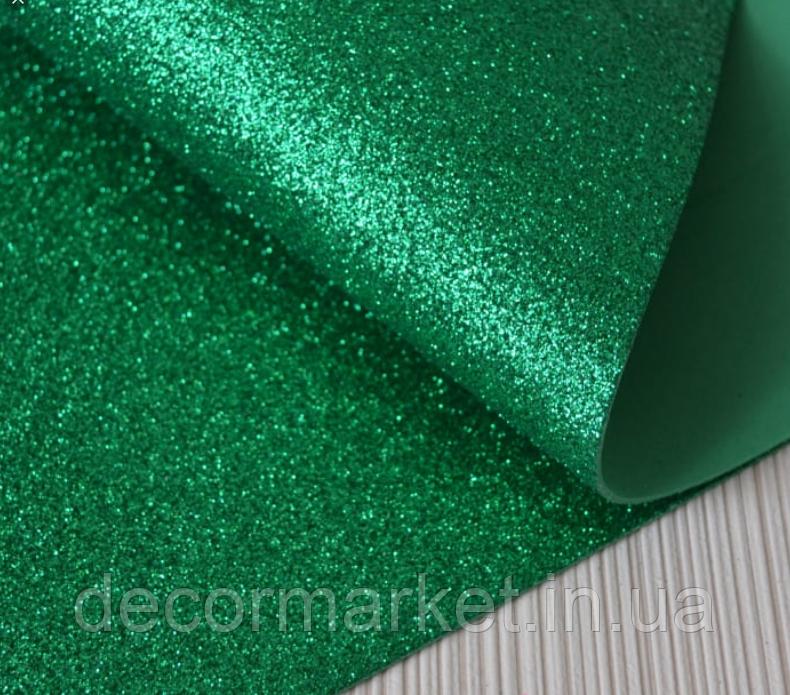 Фоамиран глиттерный зеленый 2 мм рулонный
