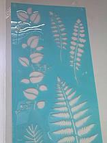 Трафарет лазерная высечка MSC, размер 42*22, Martha Stewart