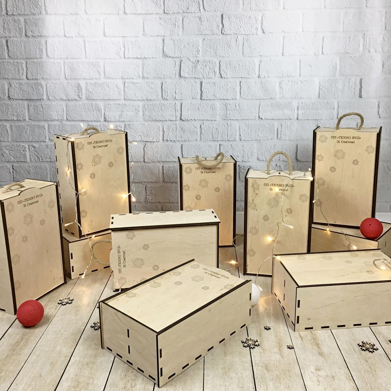 Деревянная подарочная коробка с индивидуальным дизайном и логотипом