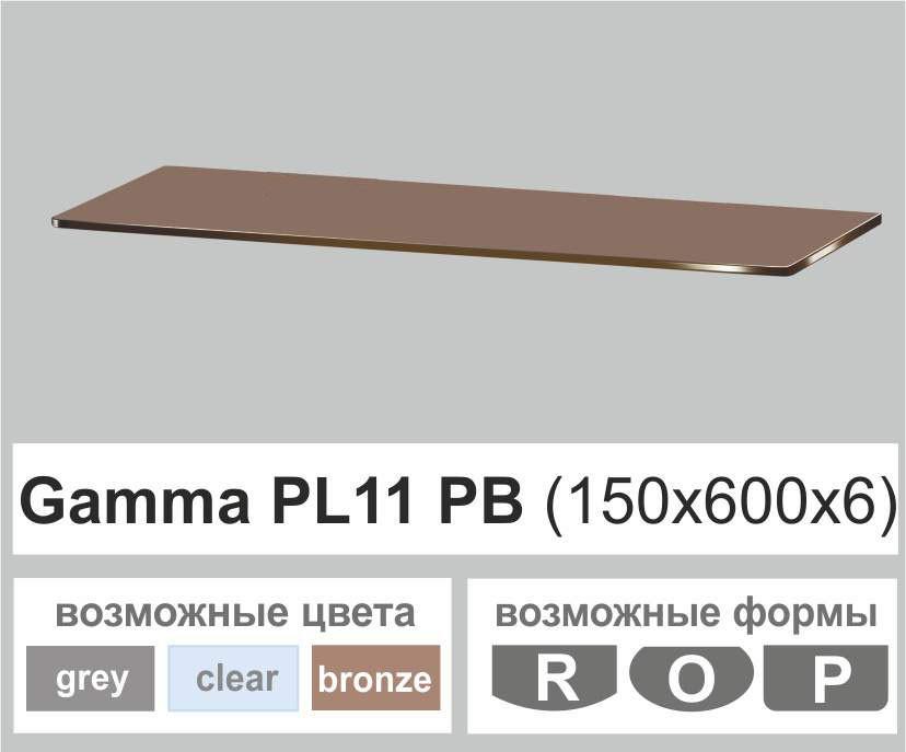 Полочка стеклянная настенная навесная прямоугольная Commus PL11 PB (150х600х6мм)