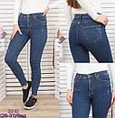 Questo женские американка джинсы (26-31/6ед.), фото 2