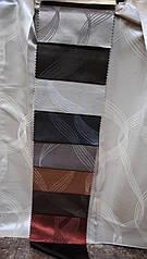 Ткань для штор Genua Dizz Design