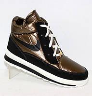 Женские ботинки на шнуровке зимние, дутые кроссовки с мехом Найк