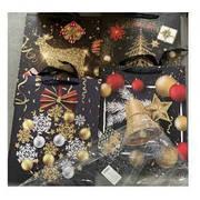 "Пакет подарочный бумажный M ""Christmas bell"" 26*10*32см 12шт/уп"
