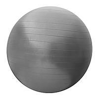 Фитбол с насосом SportVida 55 см Anti-Burst серый для фитнеса и тренировок (SV-HK0286)