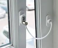 Блокирующий детский замок на окно с тросом Penkid Safety Lock (Белый)