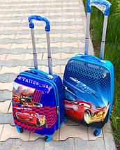 Детский пластиковый чемодан Disney для мальчика тачки, фото 3