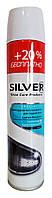 Спрей краска-восстановитель для гладкой кожи Silver Specialist Черный +20% бесплатно - 300 мл.