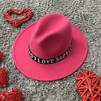 Шляпа Федора унисекс с устойчивыми полями Love малиновая, фото 1