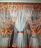 Комплект готовий тюль арка для кухні білий+оранжевий 4м*1.45 м