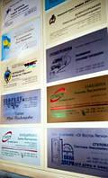 Визитные карточки тиснение