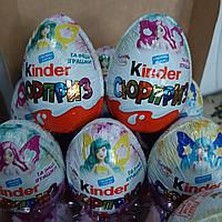 Kinder киндер сюрприз феи яйца с игрушкой 36 шт в упаковке
