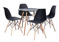 Столик Bonro В-957-800 + 4 чорних крісла B-173, фото 1