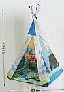 Коврик - вигвам с дугами и погремушками для младенцев ( 2 в 1) JL634-1D, фото 3