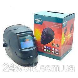Сварочная маска хамелеон Spektr АМС-9000