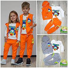 Костюм-тройка детский с Дональдом для мальчика и девочки на возраст 1-3 года